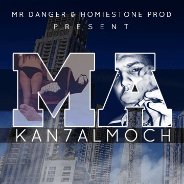 MR DANGER - Single - MAKAN7ALMOCH